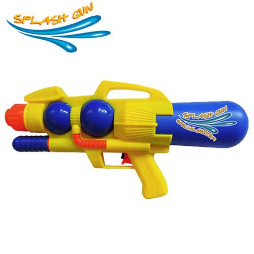 arminha_de_agua_pistola_special_shooter_splash_gun_bel_fix_1914_2657_2_20130118100607